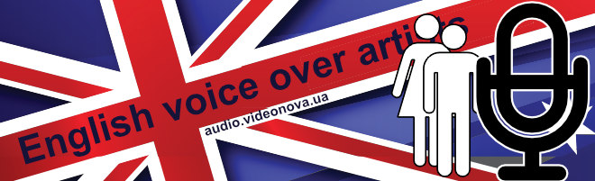 english-voice-over-660x201